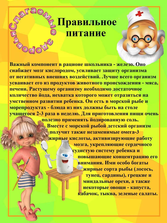 В данном выпуске представлены материалы для родительского уголка в младшей группе детского сада с.
